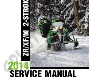 Инструкция по эксплуатации снегохода